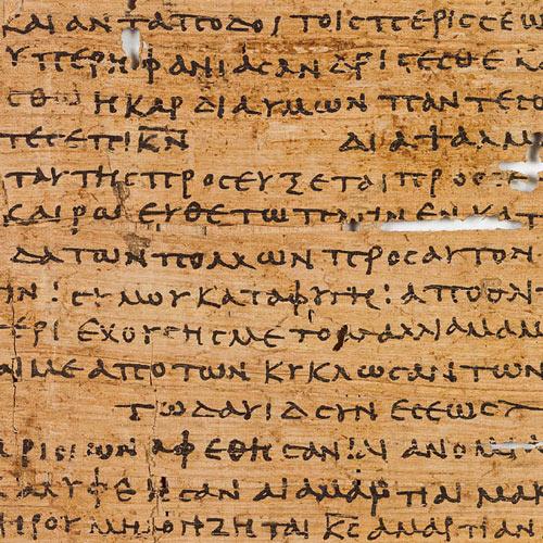 Greek Psalter Project
